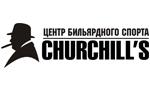 """Центр бильярдного спорта """"Черчилль"""" (Архангельск)"""