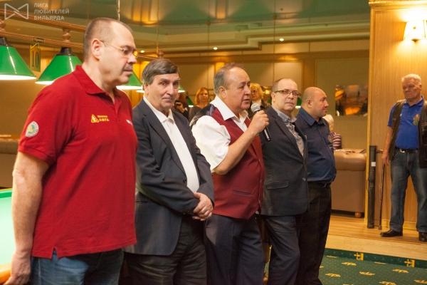 Президиум московского этапа сезона 2018 года