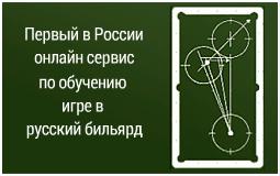 Академия Лазарева