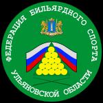 РОО ФБС Ульяновской области