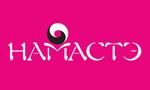 Институт красоты и здоровья «Намастэ»