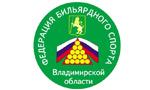 ФБС Владимирской области
