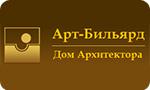 АРТ-Бильярд