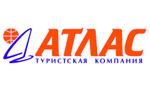 Туристская компания «АТЛАС»