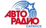 Авторадио Саранск
