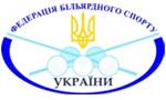 ФБС Украины