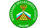 ФБС России