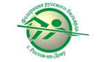 ФРБ Ростова-на-Дону