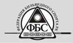 ФБС Республики Казахстан
