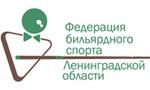 ФБС Ленинградской области