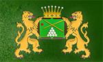 Королевский бильярдный дом Ноордейнде