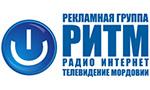 Рекламная группа РИТМ