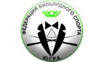 ФБС Ханты-Мансийского автономного округа