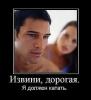 Изображение пользователя jirinovski.