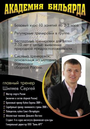 listovka_oborot.jpg